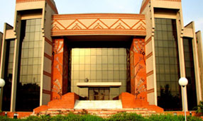 Campus - IIM Calcutta